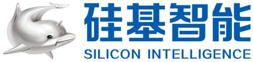 Silicon Intelligence ロゴ